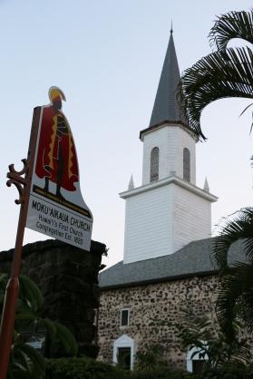 Mokuaikua Church